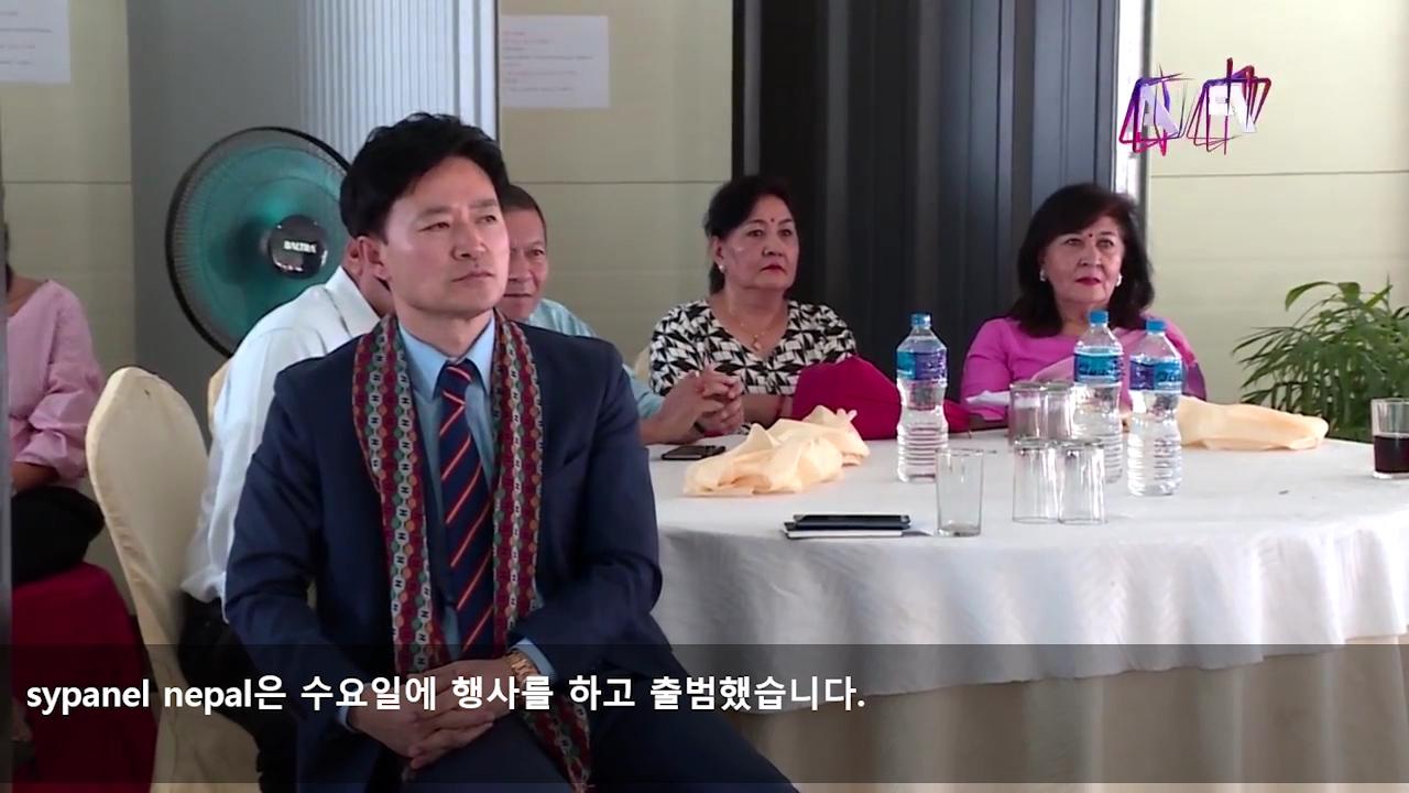 (NEPAL AP1TV Release)에스와이패널 카트만두 전시관 개관식 개최