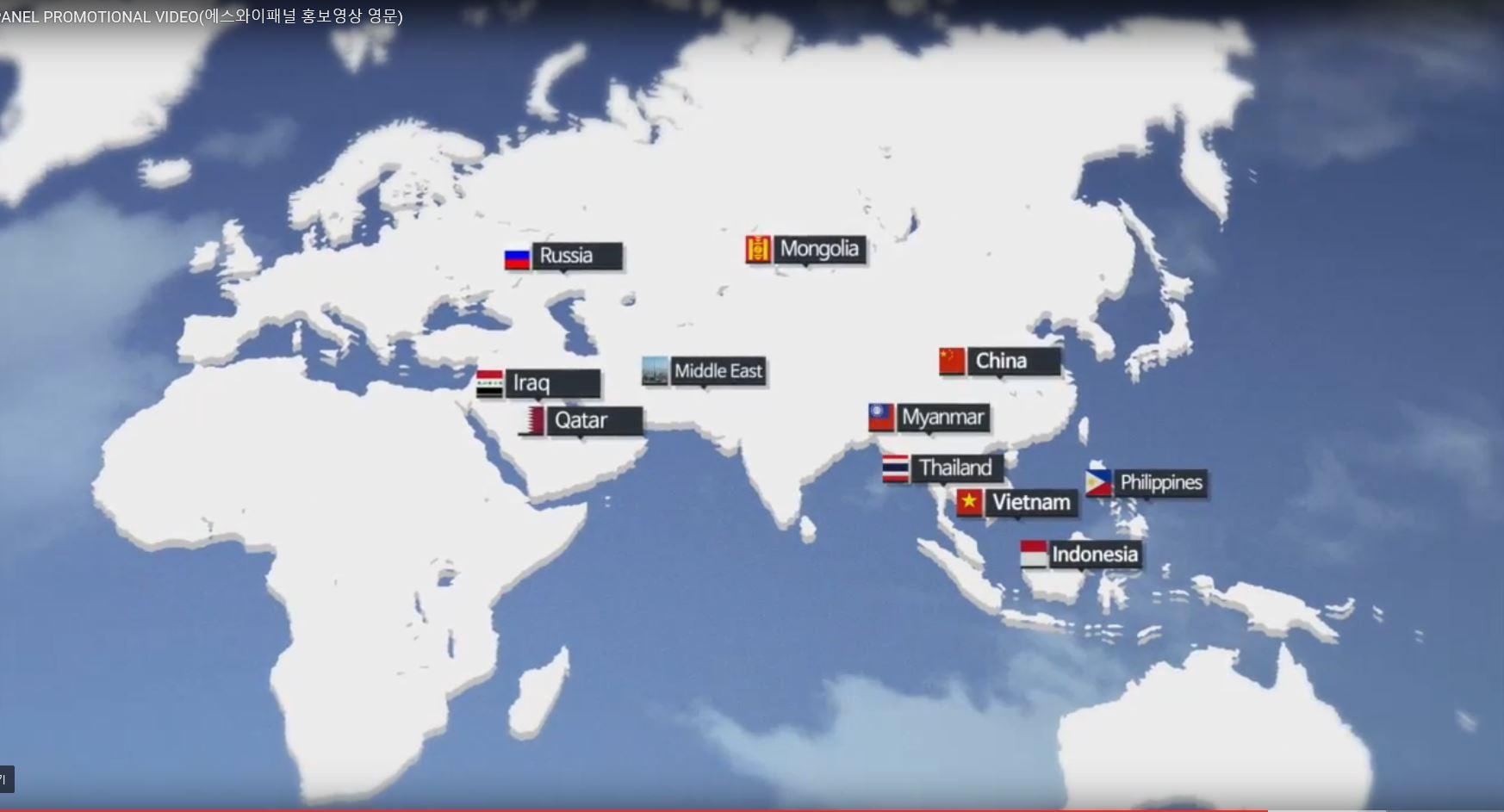 2016에스와이그룹 홍보영상(영어)