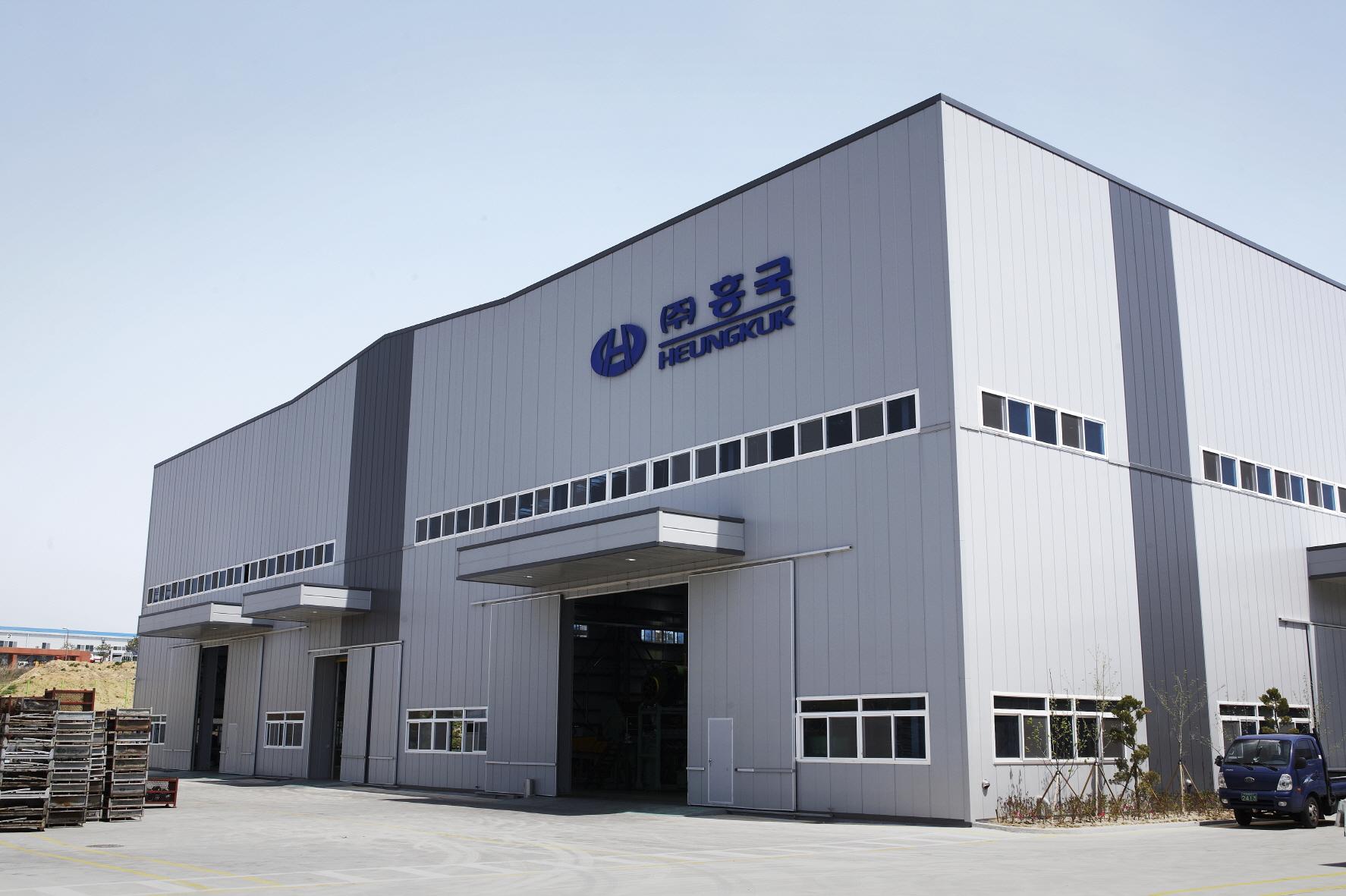 [SB RP500]아산 흥국산업